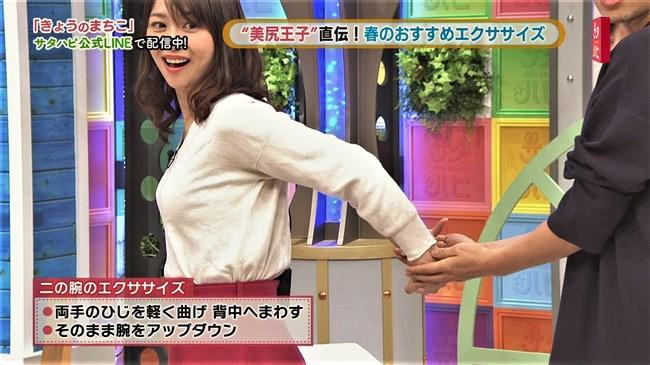 広瀬麻知子~サタ☆ハピぷらすでの着衣エクササイズで小振りなオッパイ強調!0008shikogin