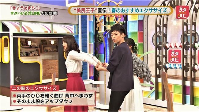 広瀬麻知子~サタ☆ハピぷらすでの着衣エクササイズで小振りなオッパイ強調!0009shikogin