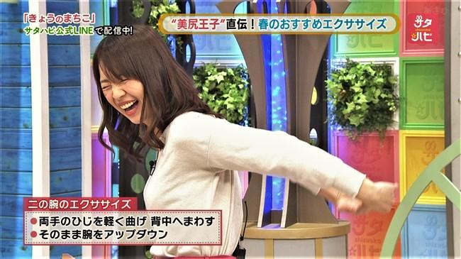 広瀬麻知子~サタ☆ハピぷらすでの着衣エクササイズで小振りなオッパイ強調!0010shikogin