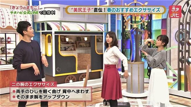 広瀬麻知子~サタ☆ハピぷらすでの着衣エクササイズで小振りなオッパイ強調!0003shikogin