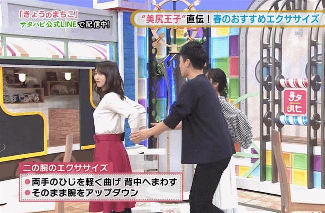 広瀬麻知子~サタ☆ハピぷらすでの着衣エクササイズで小振りなオッパイ強調!0004shikogin