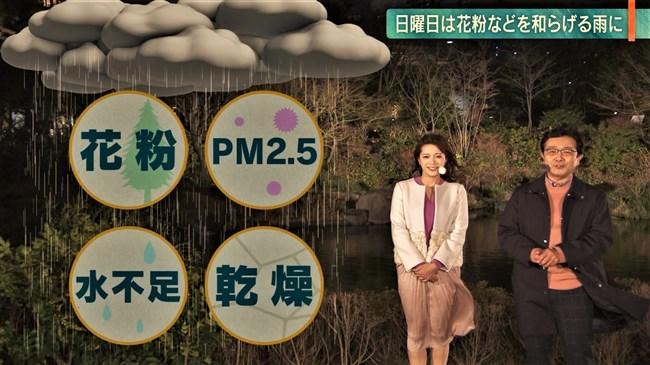 三谷紬~日曜日の報道ステーションでスカートが張り付き下半身があらわに!0007shikogin