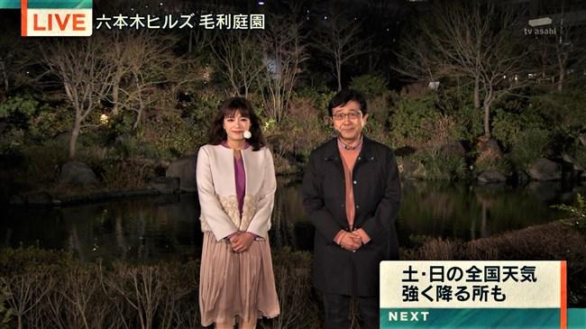 三谷紬~日曜日の報道ステーションでスカートが張り付き下半身があらわに!0004shikogin