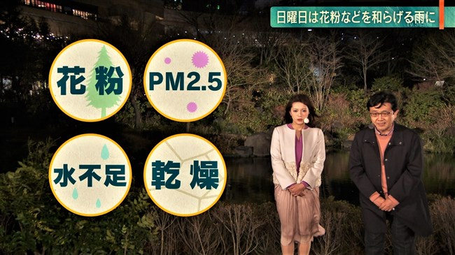 三谷紬~日曜日の報道ステーションでスカートが張り付き下半身があらわに!0005shikogin