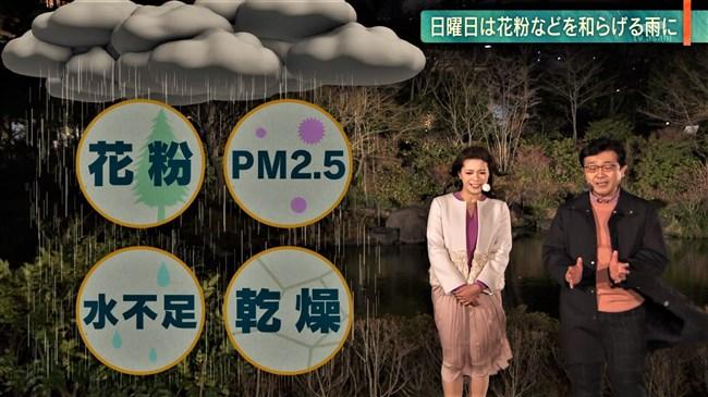 三谷紬~日曜日の報道ステーションでスカートが張り付き下半身があらわに!0006shikogin