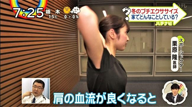 山下耀子~ZIP!での大開脚ワキ全開のエクササイズ姿が早朝からエロいと話題!0004shikogin
