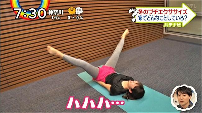 山下耀子~ZIP!での大開脚ワキ全開のエクササイズ姿が早朝からエロいと話題!0007shikogin