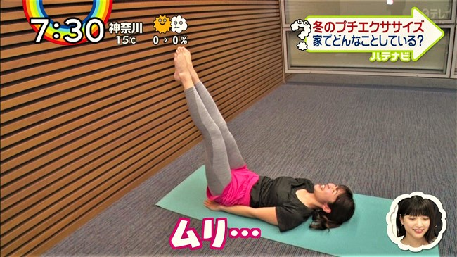 山下耀子~ZIP!での大開脚ワキ全開のエクササイズ姿が早朝からエロいと話題!0008shikogin