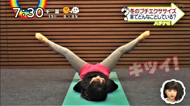 山下耀子~ZIP!での大開脚ワキ全開のエクササイズ姿が早朝からエロいと話題!0009shikogin