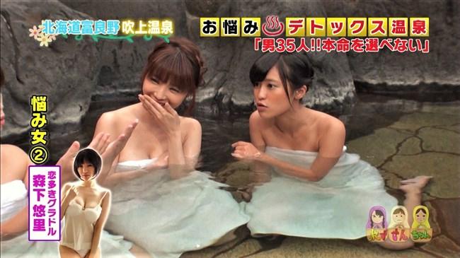 小島瑠璃子~アオハルTVでの巨乳なニット服姿に衝撃!ユサユサさせ過ぎだろ!0004shikogin