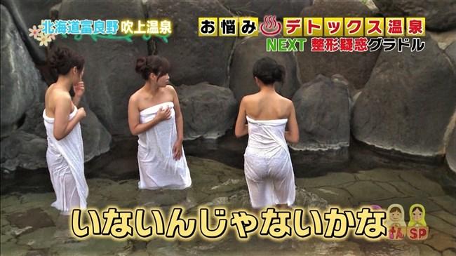小島瑠璃子~アオハルTVでの巨乳なニット服姿に衝撃!ユサユサさせ過ぎだろ!0005shikogin