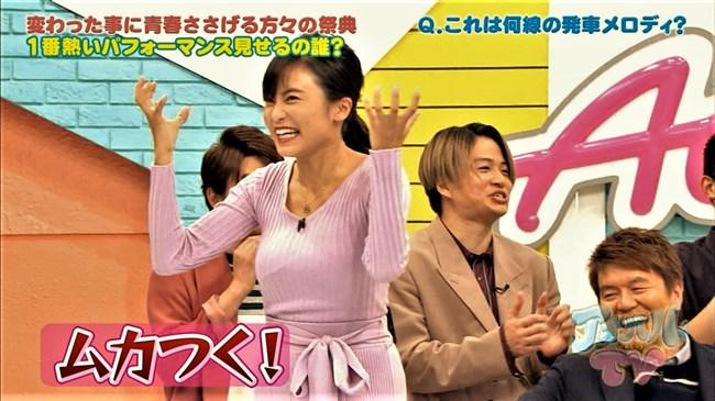 小島瑠璃子~アオハルTVでの巨乳なニット服姿に衝撃!ユサユサさせ過ぎだろ!0009shikogin