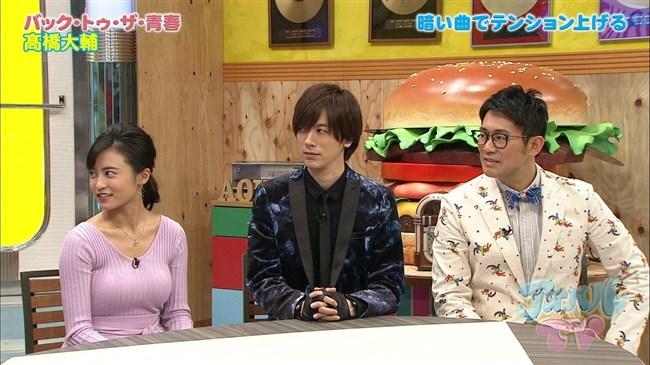 小島瑠璃子~アオハルTVでの巨乳なニット服姿に衝撃!ユサユサさせ過ぎだろ!0010shikogin