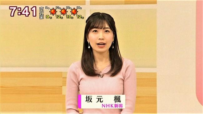 坂元楓~NHK新潟の超美人アナがピンクのニット服で隠れ巨乳であることを主張!0002shikogin