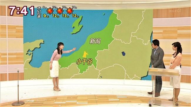 坂元楓~NHK新潟の超美人アナがピンクのニット服で隠れ巨乳であることを主張!0006shikogin