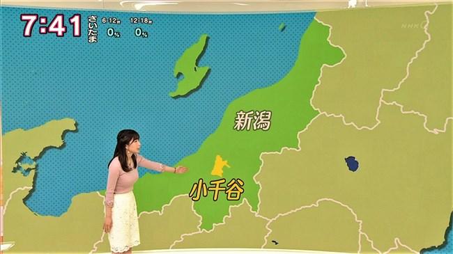 坂元楓~NHK新潟の超美人アナがピンクのニット服で隠れ巨乳であることを主張!0007shikogin