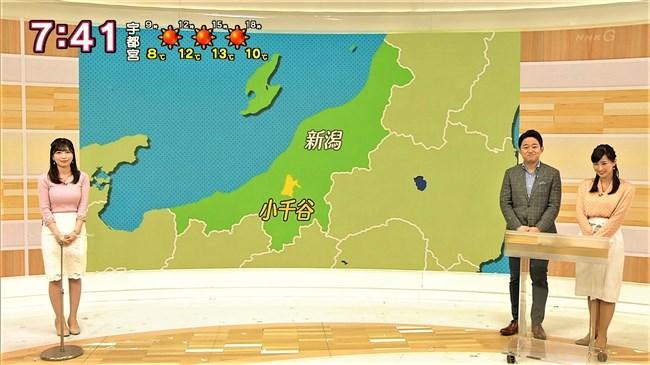 坂元楓~NHK新潟の超美人アナがピンクのニット服で隠れ巨乳であることを主張!0008shikogin
