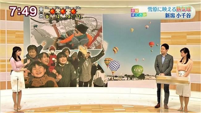 坂元楓~NHK新潟の超美人アナがピンクのニット服で隠れ巨乳であることを主張!0009shikogin