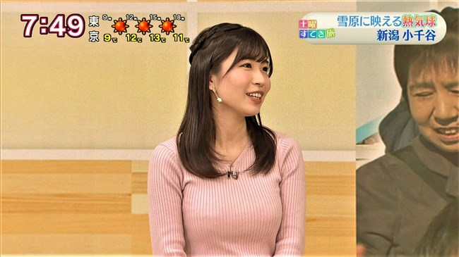 坂元楓~NHK新潟の超美人アナがピンクのニット服で隠れ巨乳であることを主張!0010shikogin
