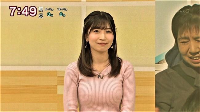 坂元楓~NHK新潟の超美人アナがピンクのニット服で隠れ巨乳であることを主張!0011shikogin