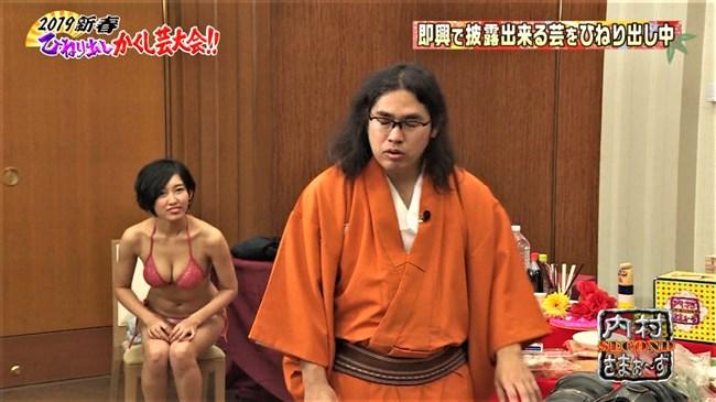 咲村良子[clip clip]~アイドルらしからぬHカップのエロ完璧ボディーのグラビアは必見!0007shikogin