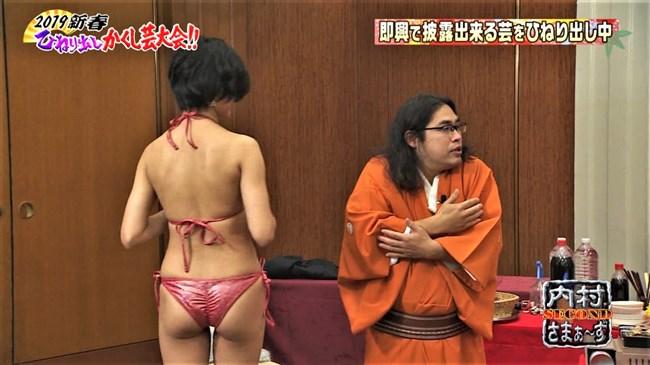 咲村良子[clip clip]~アイドルらしからぬHカップのエロ完璧ボディーのグラビアは必見!0009shikogin