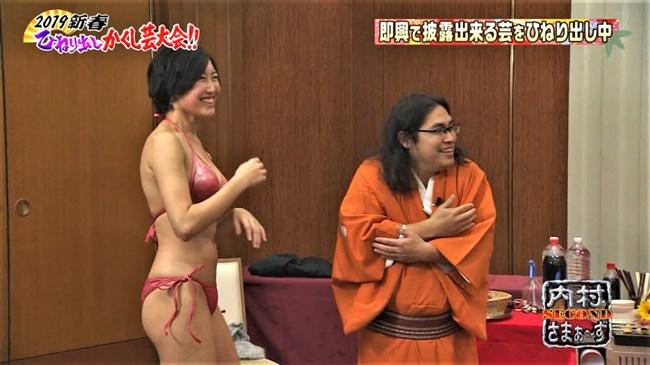 咲村良子[clip clip]~アイドルらしからぬHカップのエロ完璧ボディーのグラビアは必見!0010shikogin