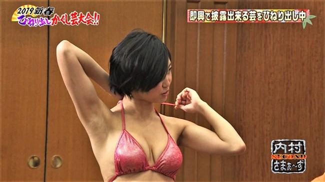 咲村良子[clip clip]~アイドルらしからぬHカップのエロ完璧ボディーのグラビアは必見!0011shikogin