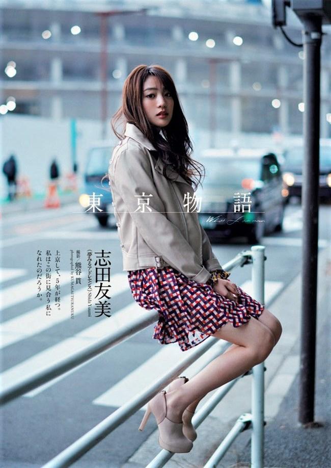 志田友美[夢みるアドレセンス]~週プレのグラビアは美脚でスタイル完璧の水着姿が完璧過ぎ!0002shikogin