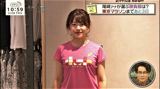尾崎里紗~Tシャツ姿でのムッチリした上半身の胸の盛り上がりがエロくて最高!0002shikogin