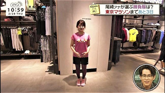 尾崎里紗~Tシャツ姿でのムッチリした上半身の胸の盛り上がりがエロくて最高!0004shikogin