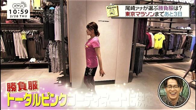 尾崎里紗~Tシャツ姿でのムッチリした上半身の胸の盛り上がりがエロくて最高!0005shikogin
