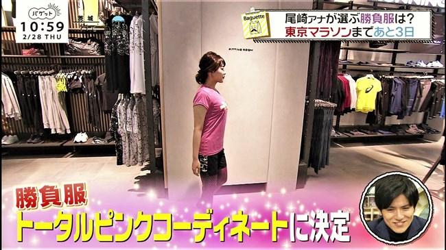 尾崎里紗~Tシャツ姿でのムッチリした上半身の胸の盛り上がりがエロくて最高!0006shikogin