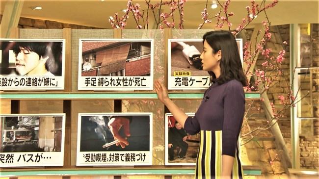 森川夕貴~3月に入っても報道ステーションでのオッパイ強調は止まらない!0004shikogin