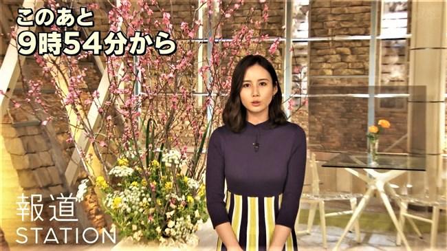 森川夕貴~3月に入っても報道ステーションでのオッパイ強調は止まらない!0011shikogin