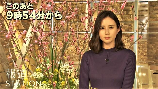 森川夕貴~3月に入っても報道ステーションでのオッパイ強調は止まらない!0012shikogin