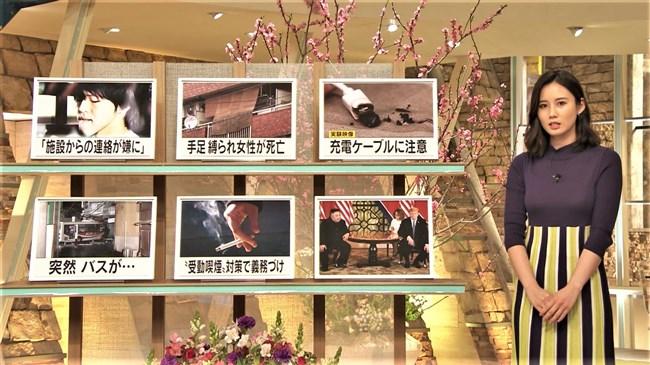 森川夕貴~3月に入っても報道ステーションでのオッパイ強調は止まらない!0013shikogin