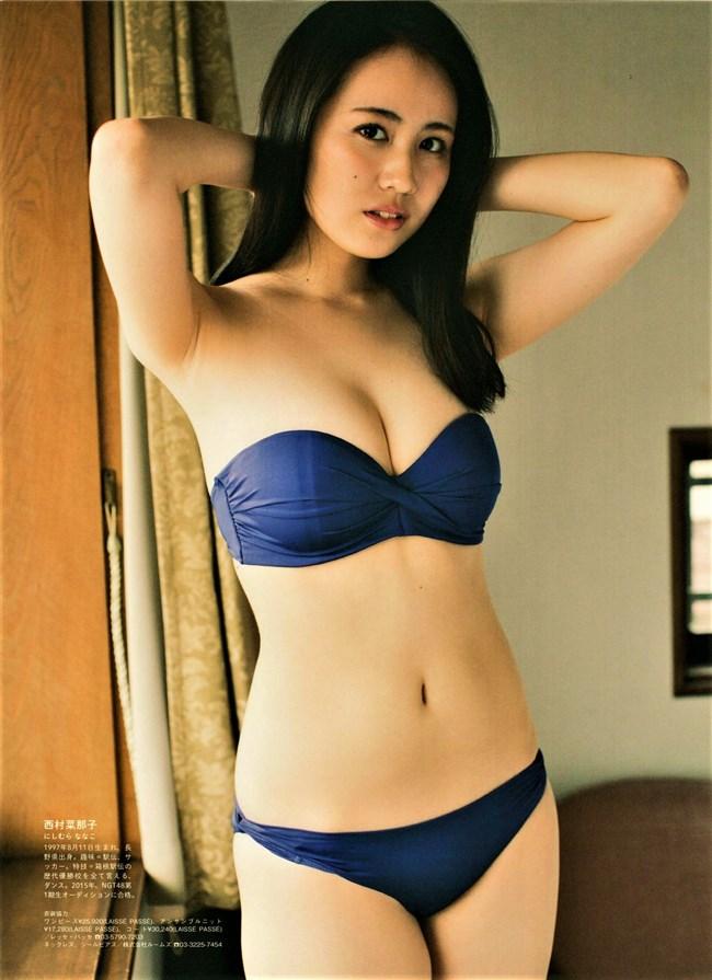 西村菜那子[NGT48]~このエロ水着姿は凄過ぎ!肉付きが良いながらスタイル抜群だ!0002shikogin