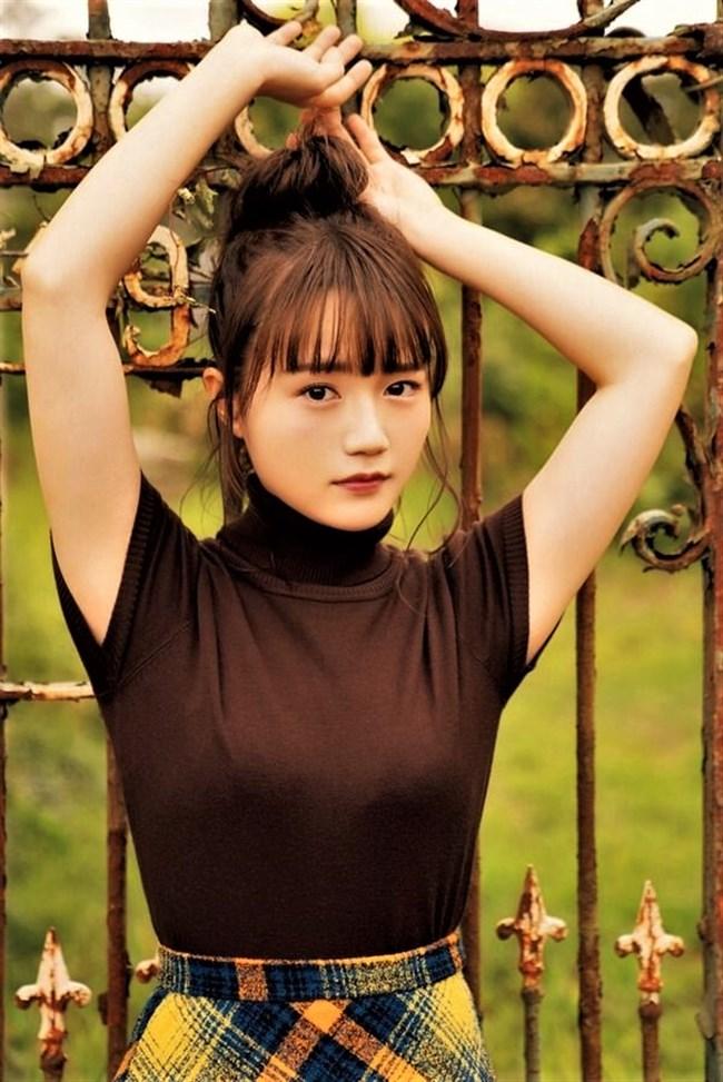 尾崎由香~ヤンジャンの水着グラビアが凄い!表紙のエロボディーに驚き!0009shikogin