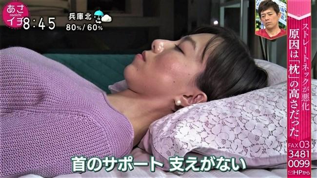 雨宮萌果~あさイチでニット服で寝転んだ姿がオッパイ強調で超エロかった!0010shikogin