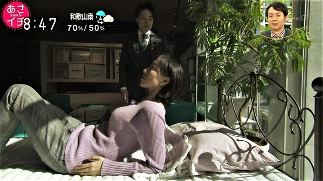 雨宮萌果~あさイチでニット服で寝転んだ姿がオッパイ強調で超エロかった!0003shikogin
