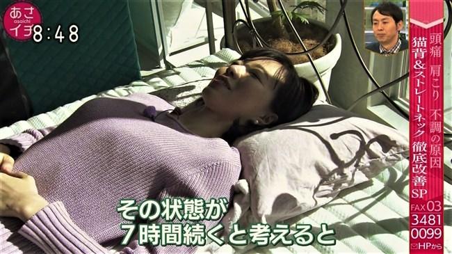 雨宮萌果~あさイチでニット服で寝転んだ姿がオッパイ強調で超エロかった!0004shikogin