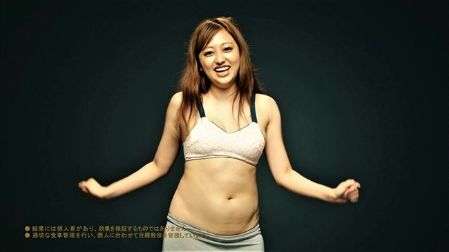 菊地亜美~ライザップのCMキャプが凄くエッチでビフォーアフター両方OK!0007shikogin