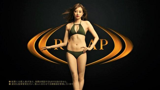 菊地亜美~ライザップのCMキャプが凄くエッチでビフォーアフター両方OK!0010shikogin