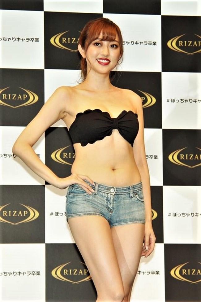 菊地亜美~ライザップのCMキャプが凄くエッチでビフォーアフター両方OK!0013shikogin