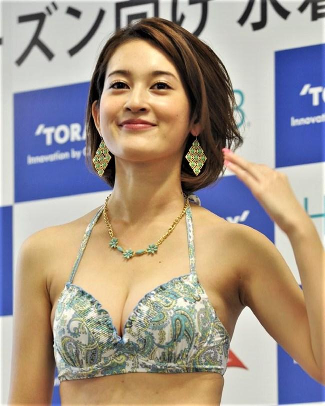 宮沢セイラ~週プレの最新グラビアは水着どころかセミヌードで横チチ丸見え!0014shikogin