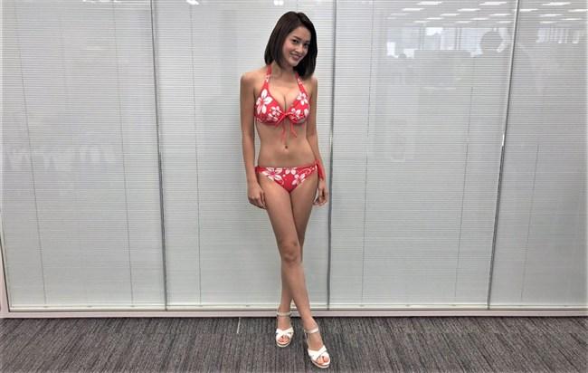 宮沢セイラ~週プレの最新グラビアは水着どころかセミヌードで横チチ丸見え!0007shikogin