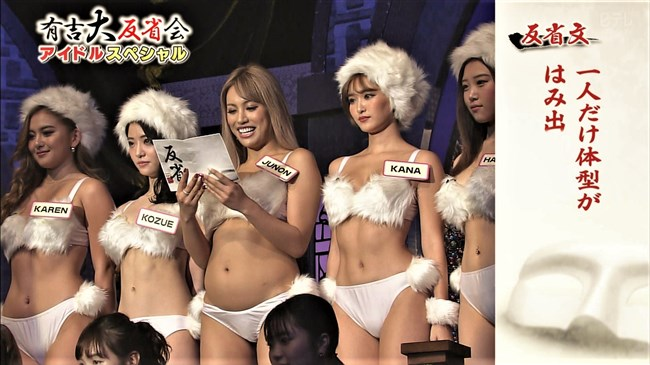 KOZUE[サイバージャパンダンサーズ]~グループ一番の美形でしかもエロボディー!水着姿のプリ尻が凄い!0016idolscope