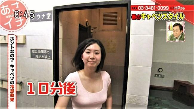 西堀裕美~あさイチのオッパイ丸見えキャベツ事件と凄い胸の膨らみ保存版!0011shikogin
