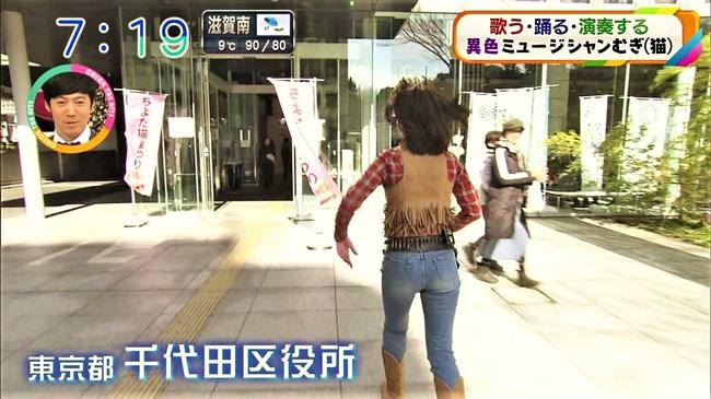 澤田有也佳~ピッタリフィットのジーンズ姿がエロい!ヒップ股間がクッキリ!0007shikogin